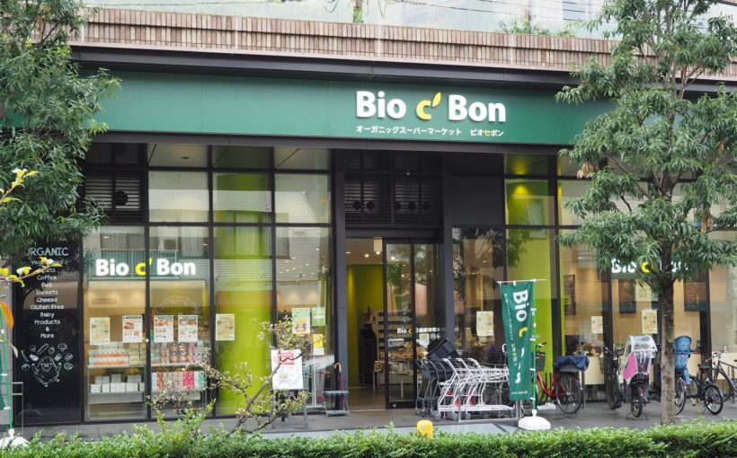 Carrefour Acquires Bio C'Bon Banner
