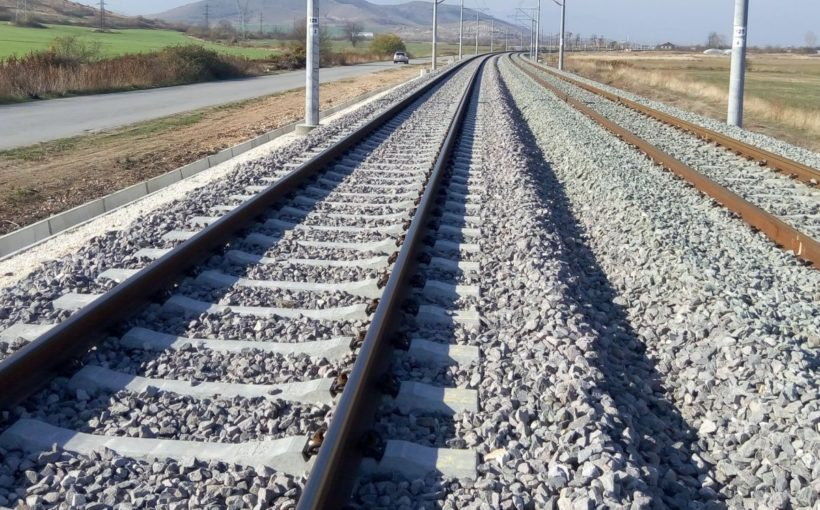BULGARIA Strabag wins EUR 202 mln railway job