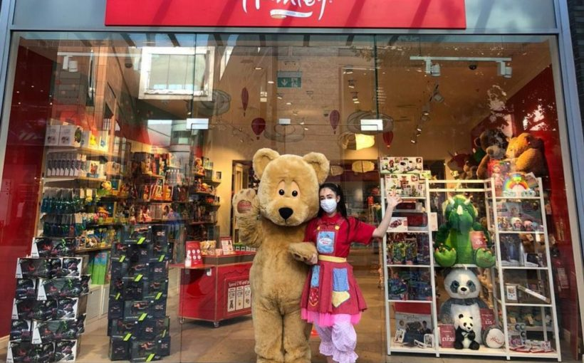 Liverpool ONE Hamleys