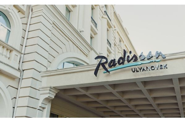 Radisson expands its Russian portfolio