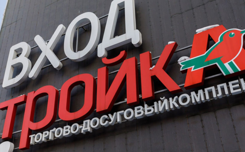 New openings in Troyka shopping center