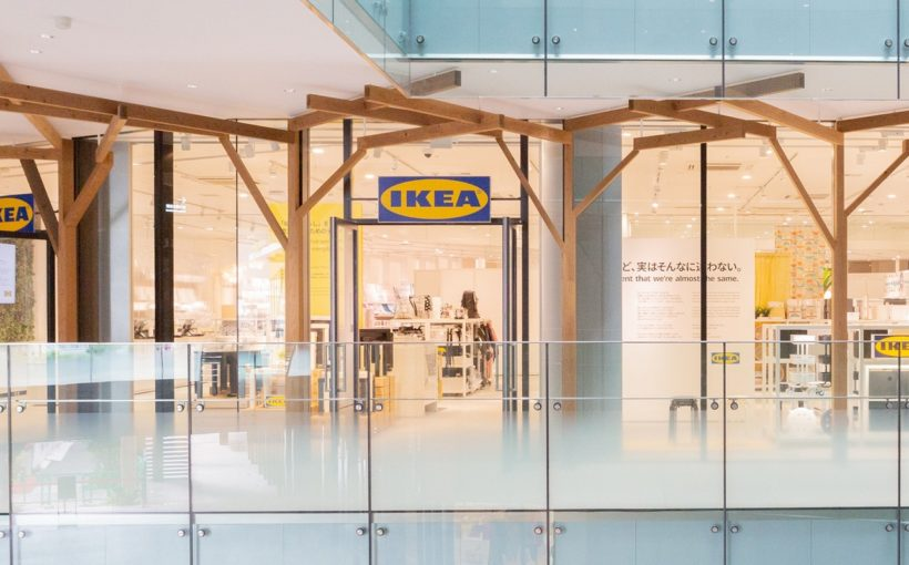 Ingka Group: Robust performance and accelerated investments in omnichannel and sustainability