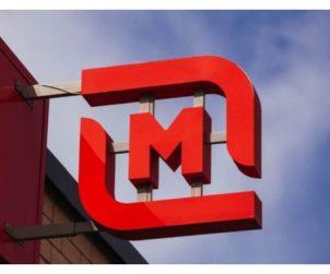 Magnit opens its first dark stores (RU)