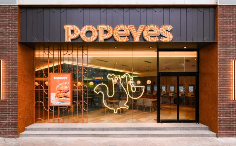 Popeyes Plans to Open 350 UK Restaurants