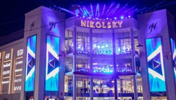 New shopping center Nikolsky opened in Kharkiv (Ukraine)